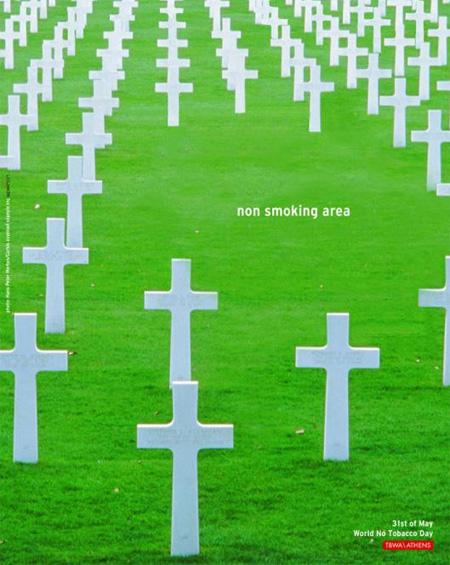 Antismoking15